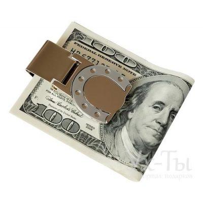 Зажим для денег ПОДКОВА