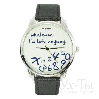 Наручные часы I am late WHITE