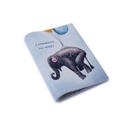 Обложка для паспорта НА ВОЗДУШНОМ ШАРЕ