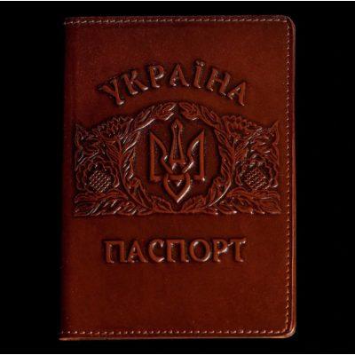 Обложка для паспорта из нат. кожи TRAVEL