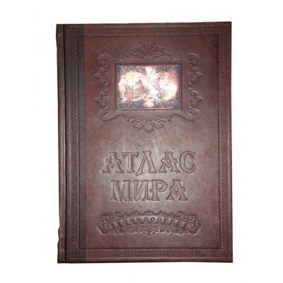 Коллекционная книга АТЛАС МИРА