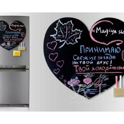 Грифельная доска на холодильник СЕРДЦЕ