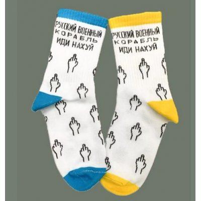 Шкарпетки НОВОРІЧНІ