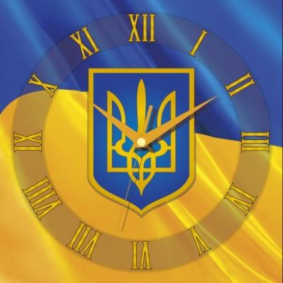 Картина-часы ГЕРБ УКРАИНЫ