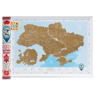 Скретч-карта DISCOVERY MAP Відкривай Україну!