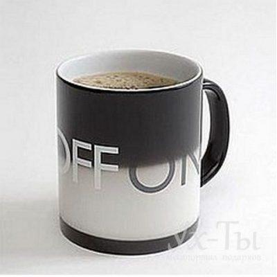 Чашка-хамелеон 'ON/OFF'