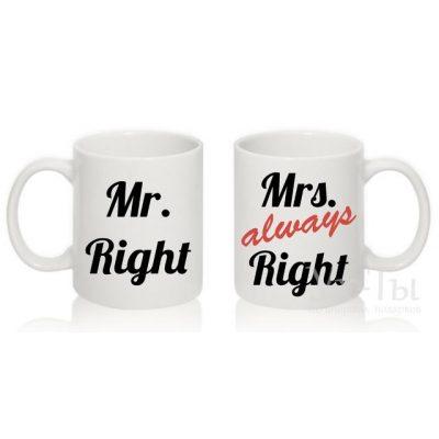 Парные чашки 'Mr. & Mrs. Right'