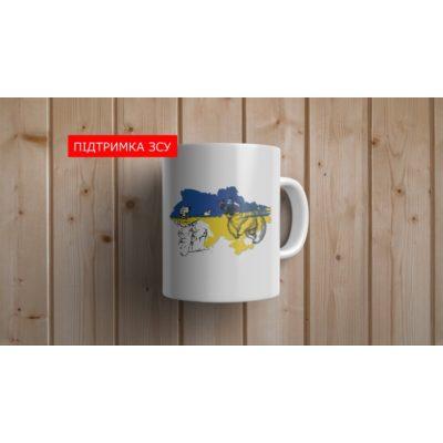 Чашка с надписью 'Mrs. Right'