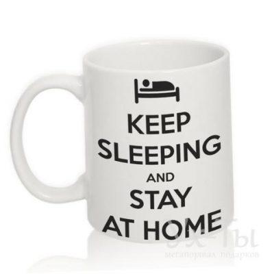 Чашка с надписью 'Stay home'