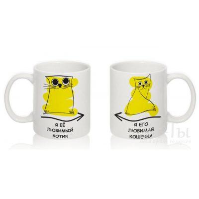 Парные чашки с надписью 'Котик и кошечка'