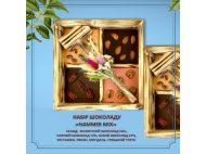 Шоколад крафтовый HAMMER Mix