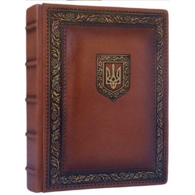 Книга здорового образа жизни