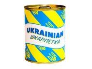 Носки в Консерве UKRAINIAN Шкарпетки