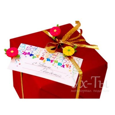 Подарочная карточка 'С Днем рождения'