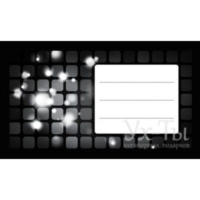 Подарочная карточка 'Бизнес'