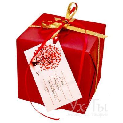 Подарочная карточка 'Любимым'