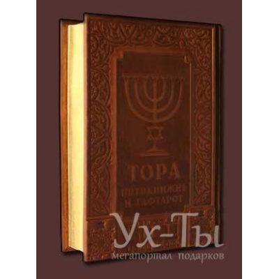 Коллекционная книга ТОРА