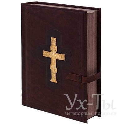 Коллекционная книга БИБЛИЯ