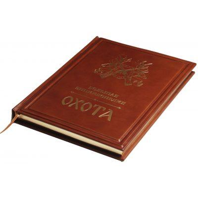 Коллекционная книга СИГАРЫ