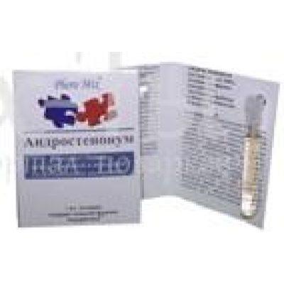 Концентрировання эссенция для мужчин Андростенонум в мини-упаковке