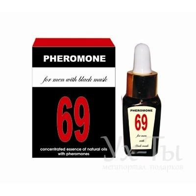 Эссенция масел-афродизиаков 'PHEROMON 69 for men'