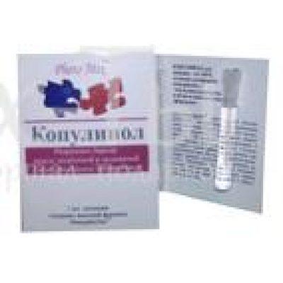 Концентрированная эссенция для женщин Копулинол в мини-упаковке