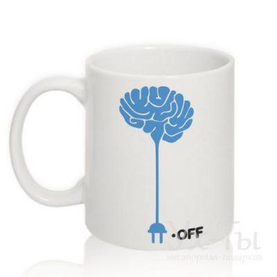 Прикольная чашка 'Выключи мозг'