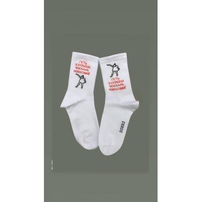 Шкарпетки СИНІ в ЖОВТУ СМУЖКУ