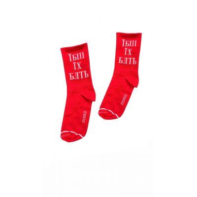 Шкарпетки БІРЮЗОВІ