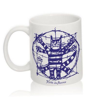 Чашка с надписью 'Кот да Винчи'