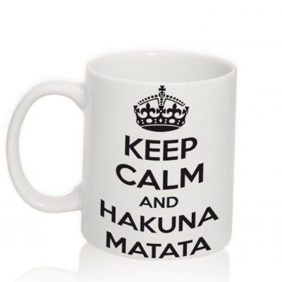 Чашка с надписью 'Хакуна Матата'