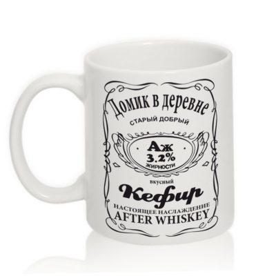Чашка с надписью 'Кефир'