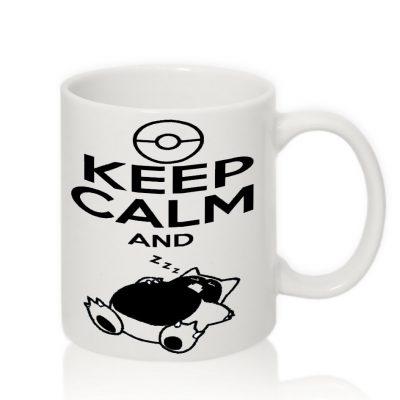 Чашка с надписью 'KEEP CALM and'