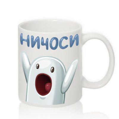 Чашка с надписью 'Ничоси'