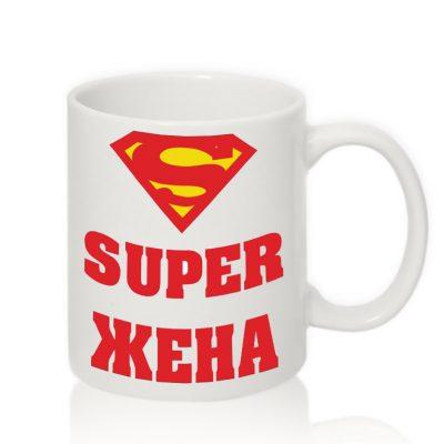 Авторская чашка 'SUPER Жена'