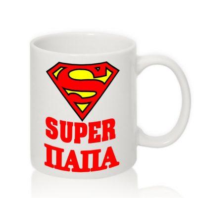 Чашка для Мужчин SUPER ПАПА