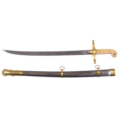 Три Розы долгосвежие SOLAR CITRINE