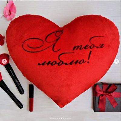 Подушка которая светится Я ТЕБЯ ЛЮБЛЮ
