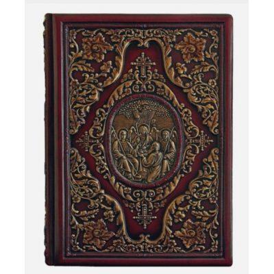 Книга коллекционная БИБЛИЯ Барельеф