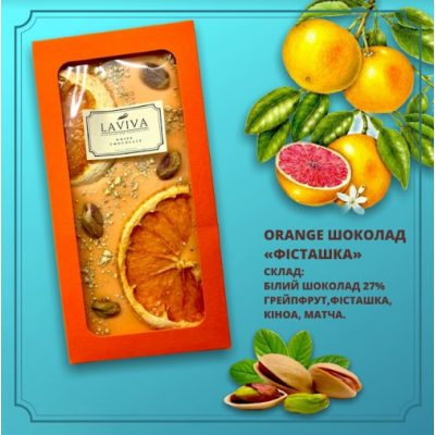 Шоколад органический HAMMER Фисташка