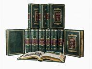Элитные книги и подарочные издания знаменитых авторов и писателей